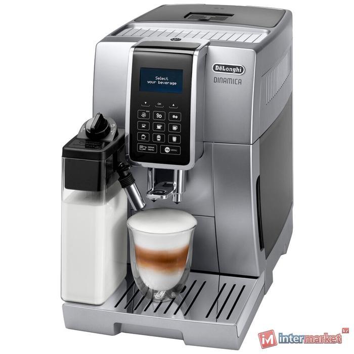 Кофеварка DeLonghi ECAM350.75.S